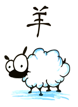 chinese-sheep