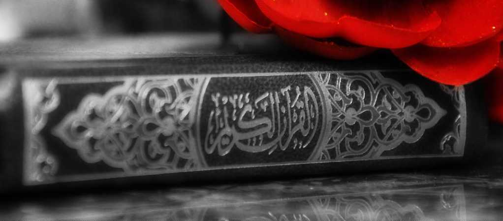 islamic-wallpaper-hd-7