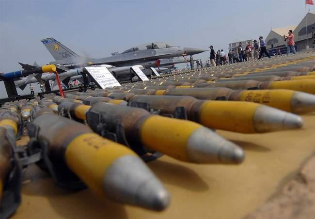 US-arms-sales