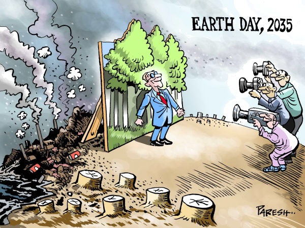 92158-Earth-Day-2035-by