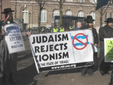 judaism_rejects_zionism
