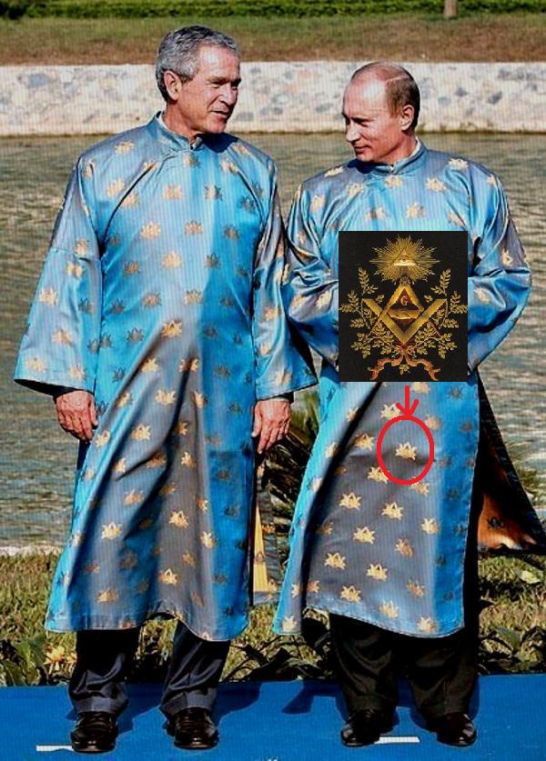 Poutine et Bush FM