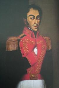 simon-bolivar-juan-lovera