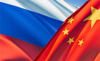 Russie_Chine-400x246