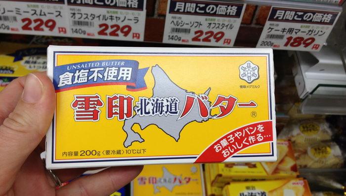 Unsalted-butter-Hokkaido2
