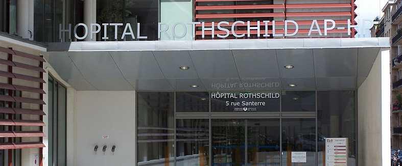 800px-Entrée_hôpital_Rothschild