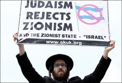 antisionisme-juif