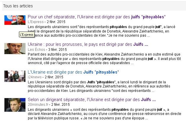 AFP ukraine google actu