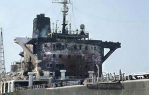 Restes du navire Ameena