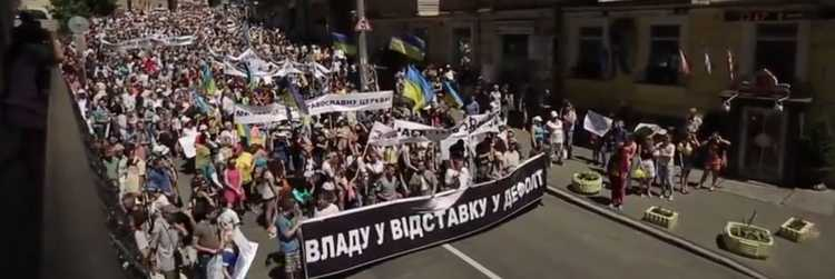 Manifestation ukraine