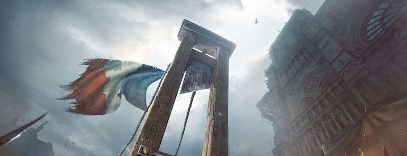 ACU_guillotine_concept