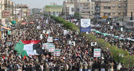 yemen_2Bquds_2Bday
