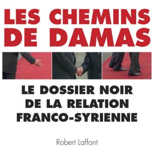 les-chemins-de-damas-300x293