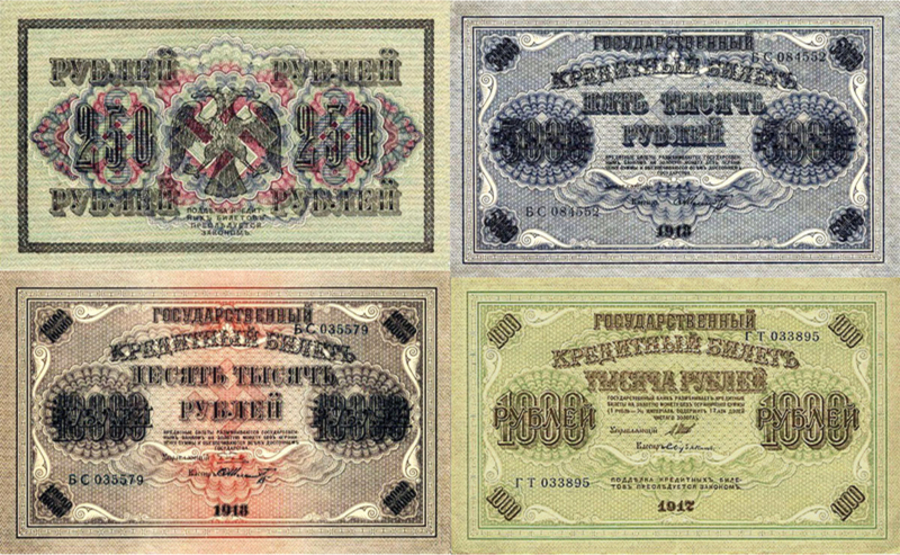 банкнота-керенка2