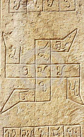 symbole-antique-sacré-de-svastika-de-fertilité-inde-28522288