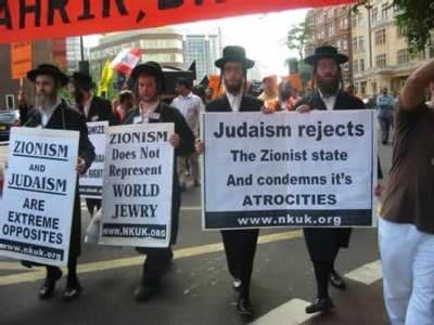 juifs-antisionistes