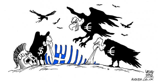 Latuff_dessin_grece_vautours_UE_euro-3fa66-5623f