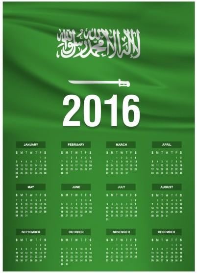 2016-calendrier-des-drapeau-arabie-saoudite_1057-33