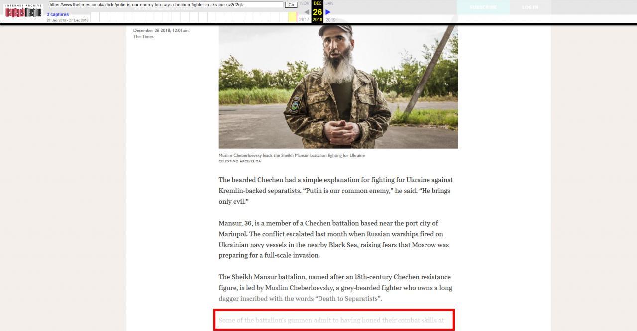 Affrontements en Ukraine : Ce qui est caché par les médias et les partis politiques pro-européens - Page 18 Article-mansour-26122018